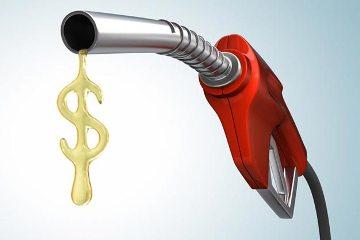 Após Tarifaço em Combustíveis, Supermercados anunciam aumento no preço dos Alimentos.